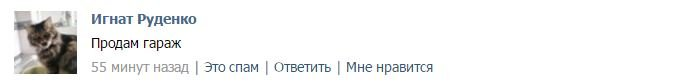 Как Рунет отреагировал на трейлер Warcraft - Изображение 9