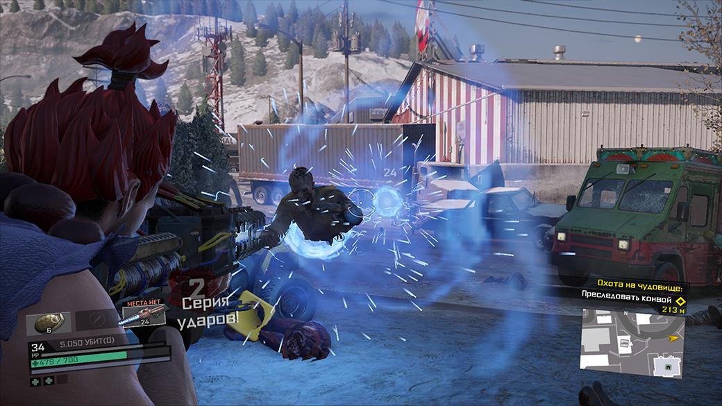 Рецензия на Dead Rising 4. Обзор игры - Изображение 8