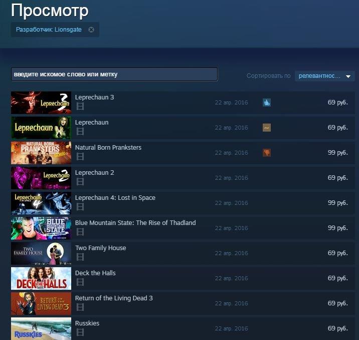 Российским пользователям Steam достался огрызок кинотеки Lionsgate - Изображение 2