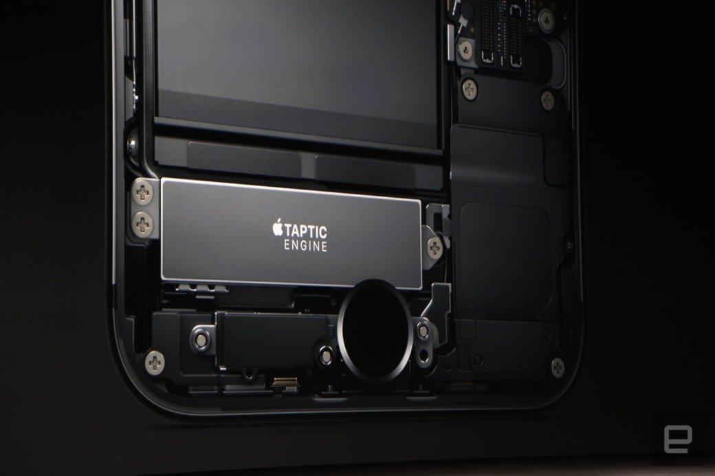 Все, что вам нужно знать об iPhone 7 - Изображение 5