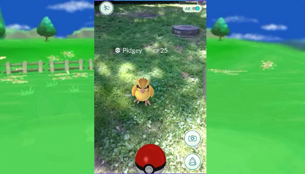 Полезные секреты Pokemon Go - Изображение 3