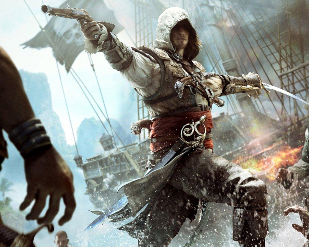 В сети появились первые оценки Assassin's Creed IV: Black Flag. - Изображение 1