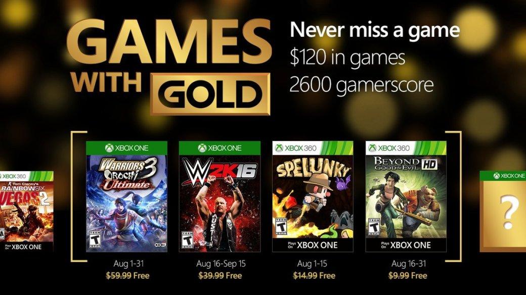 Microsoft рассказала о бесплатных играх в августе - Изображение 1