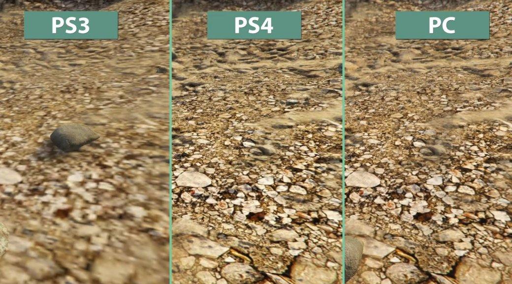 Сравнение графики Grand Theft Auto 5 на PC, PlayStation 3 и 4 - Изображение 2