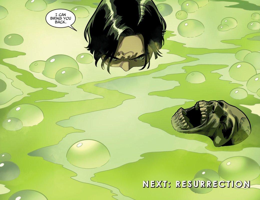 Сын Бэтмена вInjustice 2 решил воскресить Альфреда. - Изображение 3