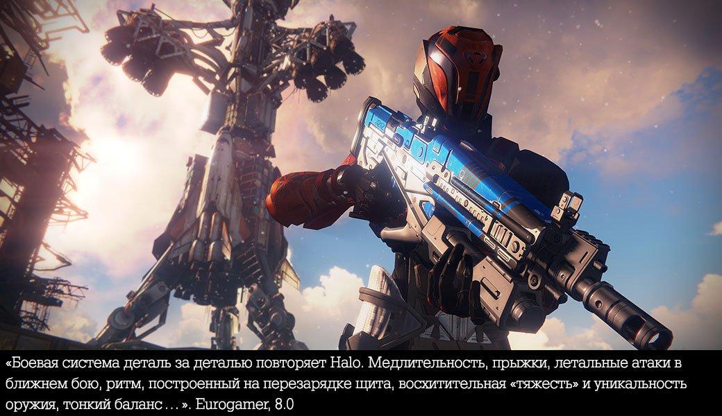 Западные издания о Destiny - Изображение 11