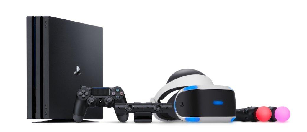 Чем PS4 Pro отличается отPS4. - Изображение 5