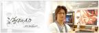 Интервью с Hyung Tae Kim накануне збтИсточник:bns/gameguyz - Изображение 2