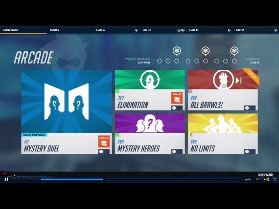 Главные анонсы и трейлеры с конференции Blizzard на Blizzcon - Изображение 1