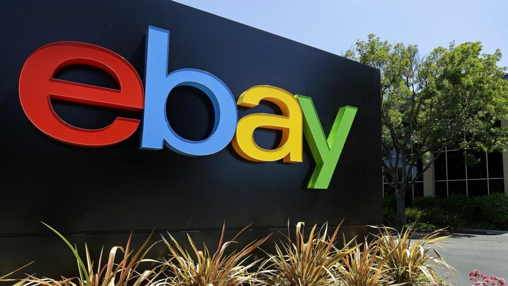 eBay позволила платить за товары через кошелек QIWI - Изображение 1
