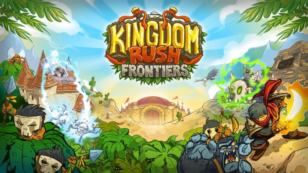 Kingdom Rush - один из лучших Tower Defens игр на IOs и Android. - Изображение 1