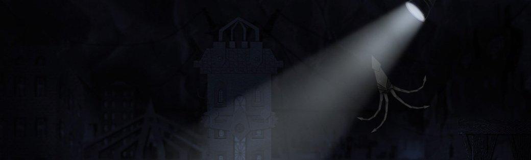 Dark Train — что это за игра и как она связана с Dark Souls?. - Изображение 3