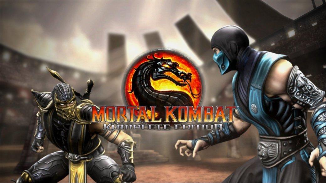 Мысли о Mortal Kombat: Komplete Edition - Изображение 1