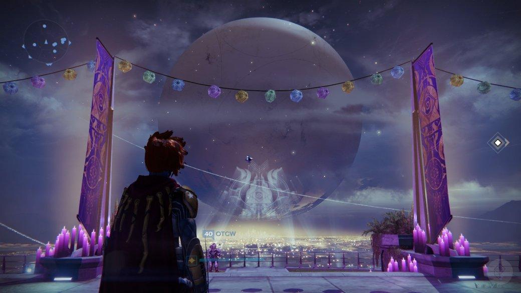 Раскрыты подробности дополнения Destiny: Rise of Iron - Изображение 11