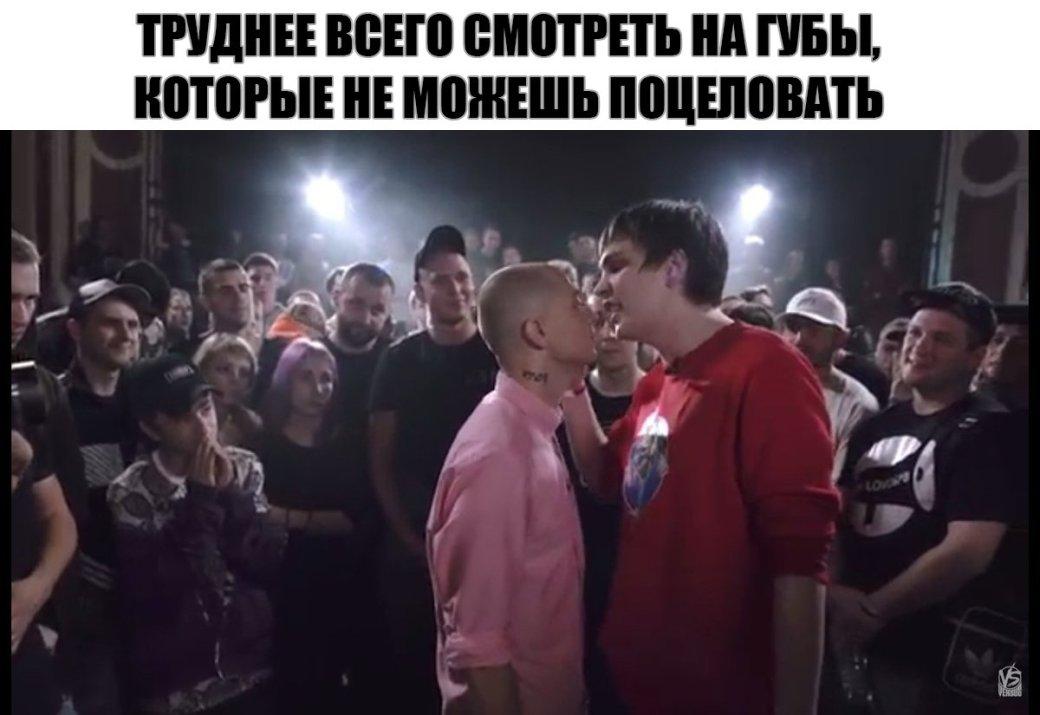 Оксимирон VS Гнойный: отборные мемы по главному баттлу 2017. - Изображение 8