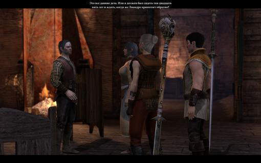 Прохождение Dragon Age 2. Десятилетие в Киркволле - Изображение 6
