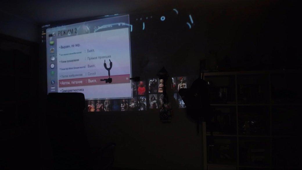 Обзор домашнего проектора LGMinibeam UST - Изображение 6