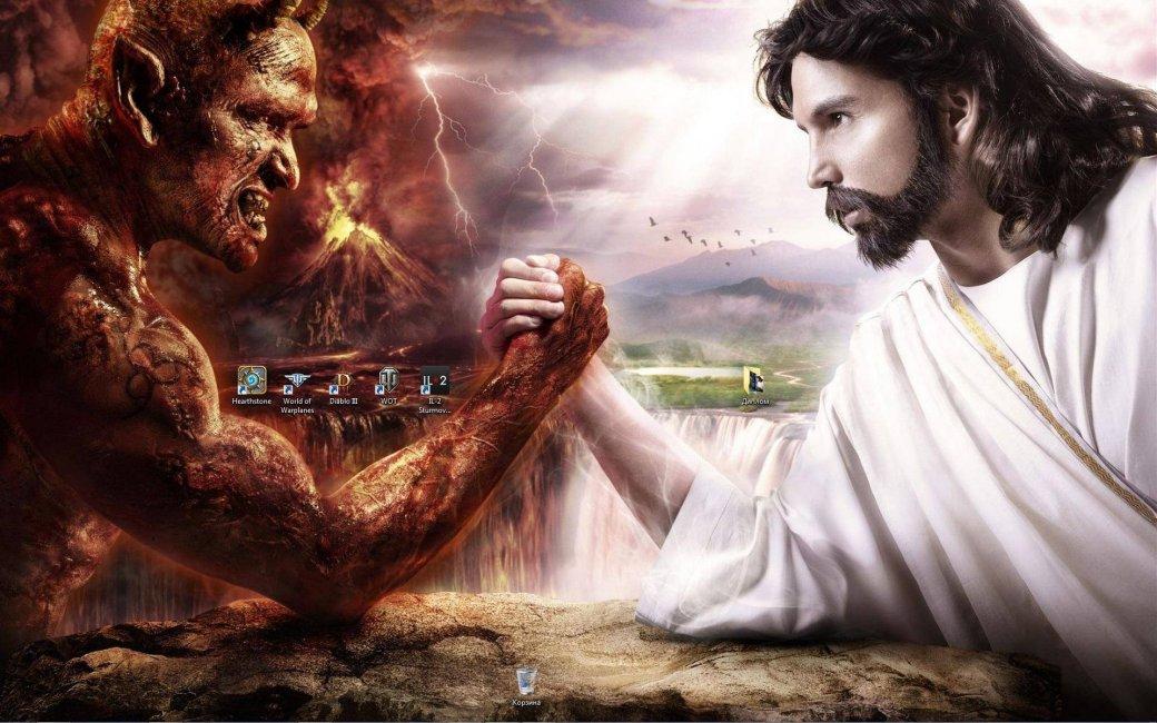 Давайте поговорим о боге - Изображение 7