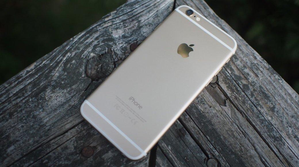Apple продала 74,5 млн телефонов iPhone за три месяца - Изображение 1