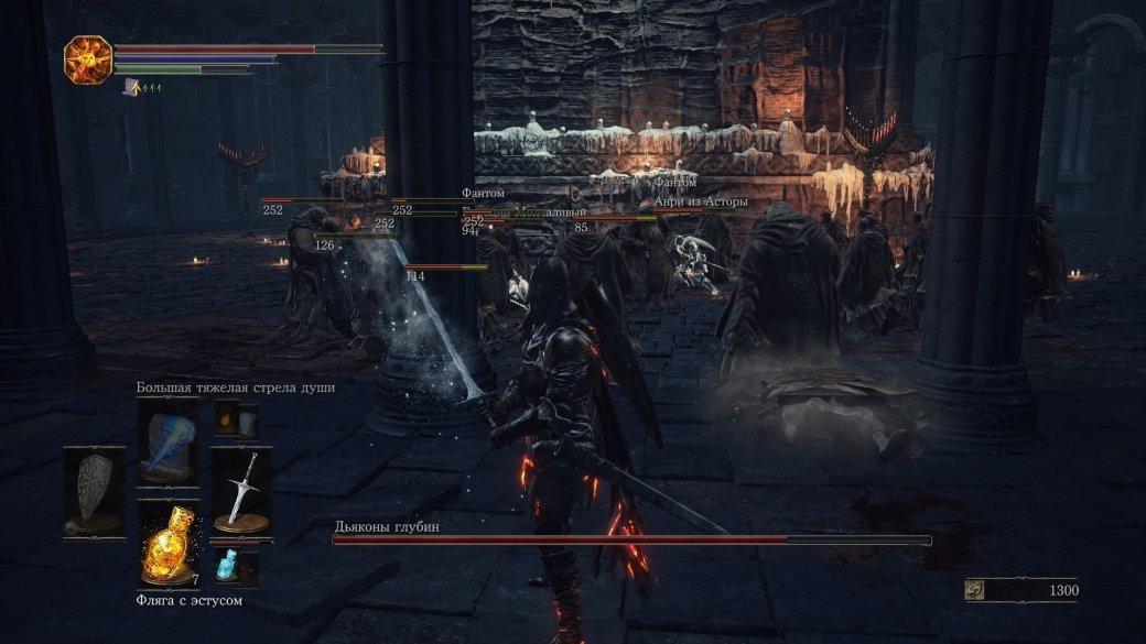 Рецензия на Dark Souls 3. Обзор игры - Изображение 10