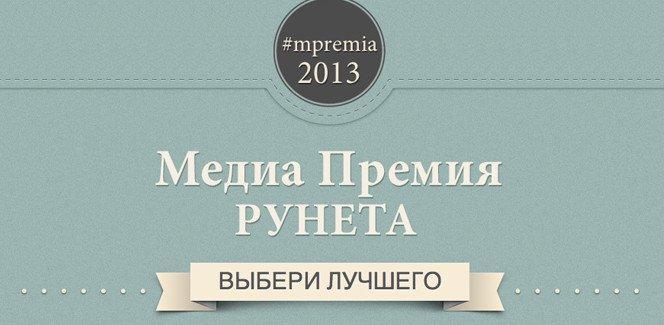 Ролевая игра Владимира Путина и еще 9 главных игровых событий недели - Изображение 4