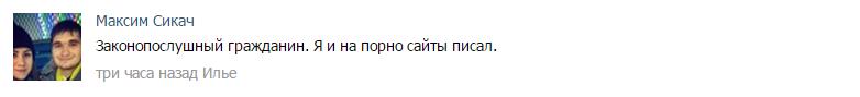 Как Рунет отреагировал на внесение Steam в список запрещенных сайтов - Изображение 6