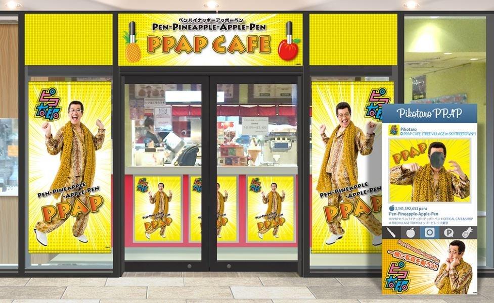 ВЯпонии открывают Pen Pineapple Apple Pen кафе - Изображение 1