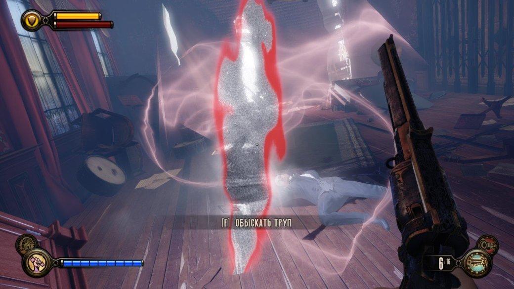 BioShock Infinite: анализ нёрда - Изображение 10