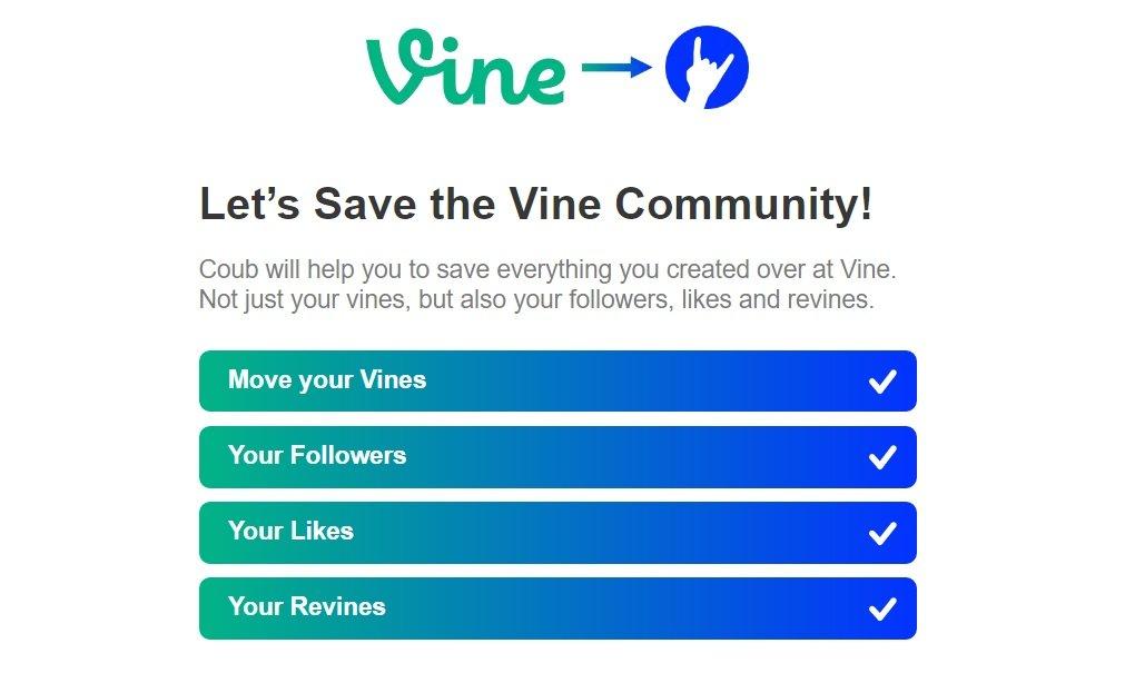Coub официально станет новым Vine— даже подписчики синхронизируются! - Изображение 2
