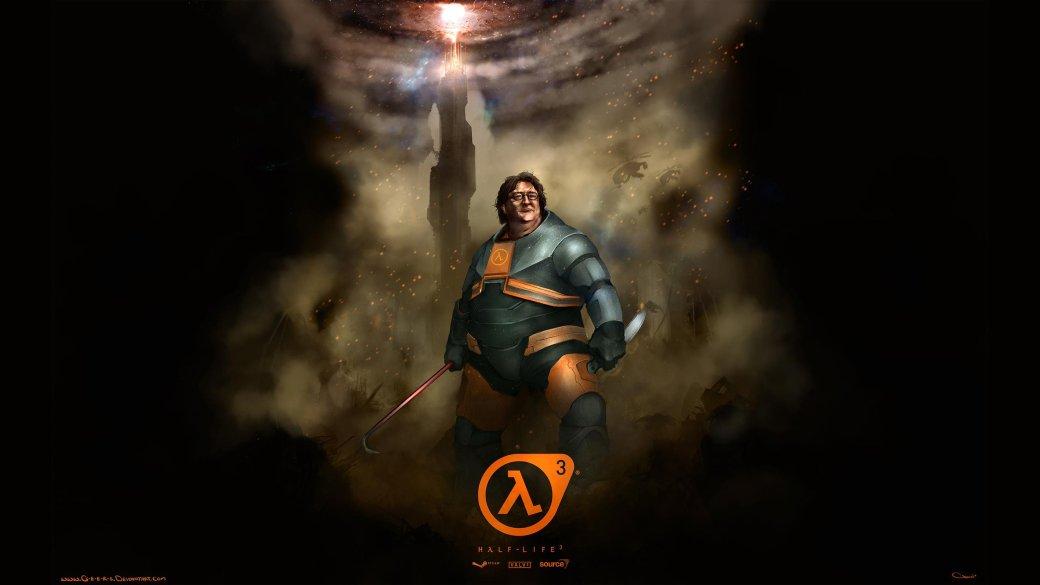 20 лет Valve: история взлета и затишья. - Изображение 1