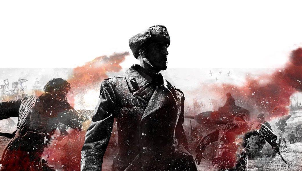 Скандальная Company of Heroes 2 обзавелась абсолютным изданием в Steam - Изображение 1