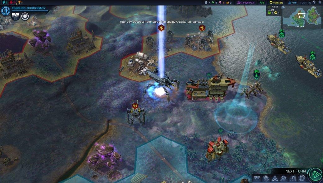 Sid Meier's Civilization: Beyond Earth. Берем? - Изображение 7