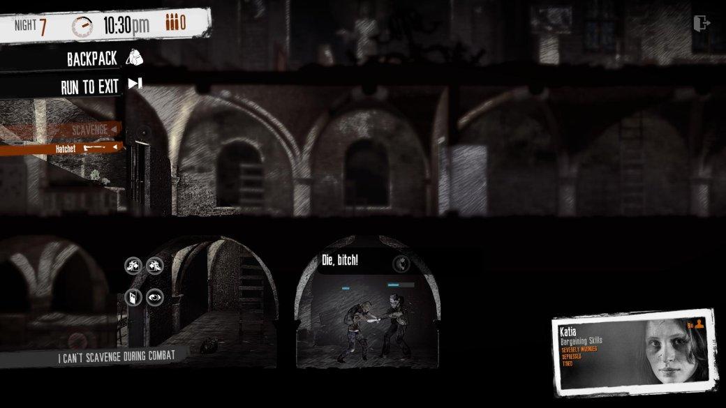 Рецензия на This War of Mine. Обзор игры - Изображение 6