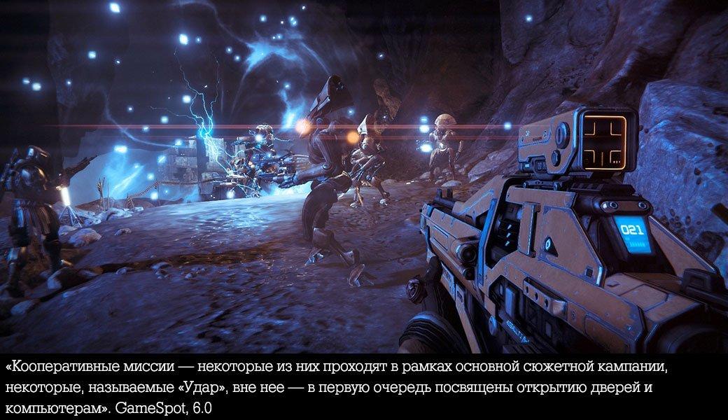 Западные издания о Destiny - Изображение 4
