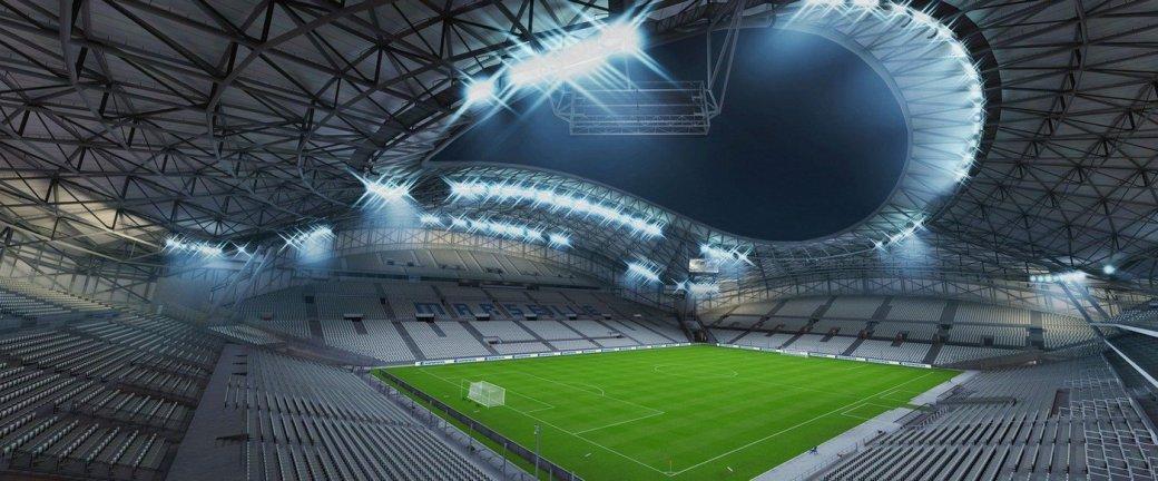 FIFA 16. Стадион — мой второй дом. - Изображение 5