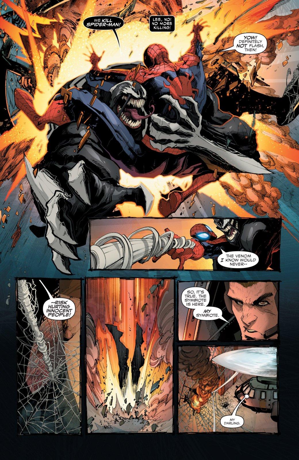 Новый номер «Венома» показывает самый тупой сюжетный поворот - Изображение 1