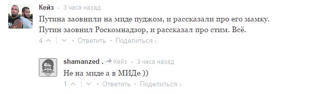 Как Рунет отреагировал на внесение Steam в список запрещенных сайтов - Изображение 38