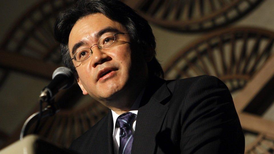 Глава Nintendo Сатору Ивата выздоровел - Изображение 1