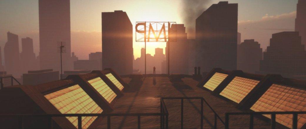 Рецензия на 4PM - Изображение 1