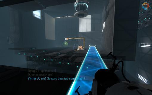 Прохождение Portal 2. По ту сторону портала - Изображение 13