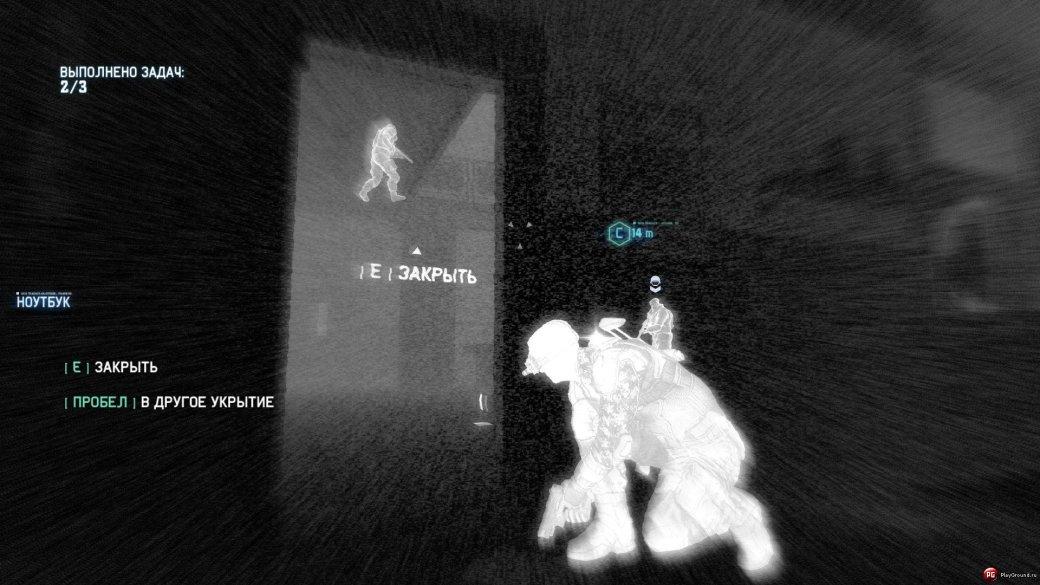Tom Clancy's Splinter Cell: Blacklist. - Изображение 4