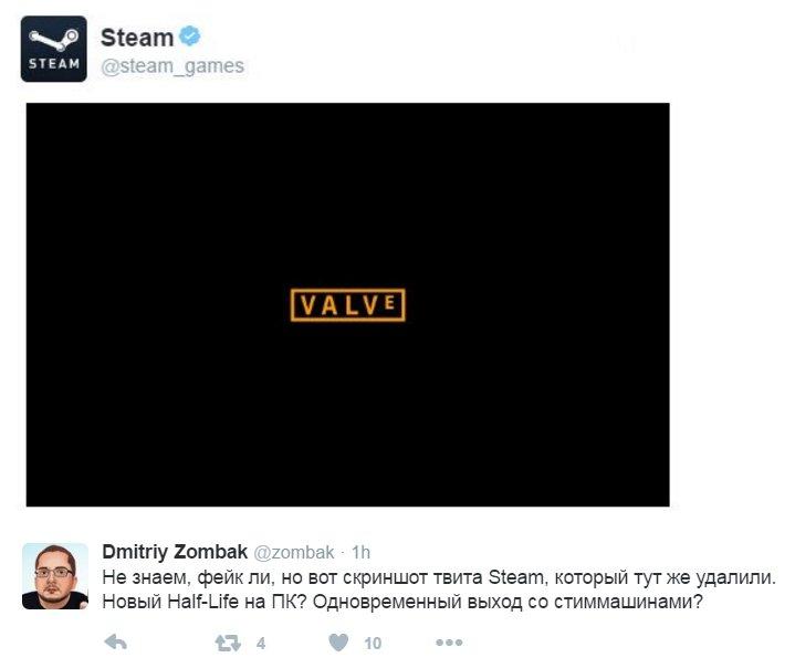 Как интернет высмеял тизер Rockstar - Изображение 14