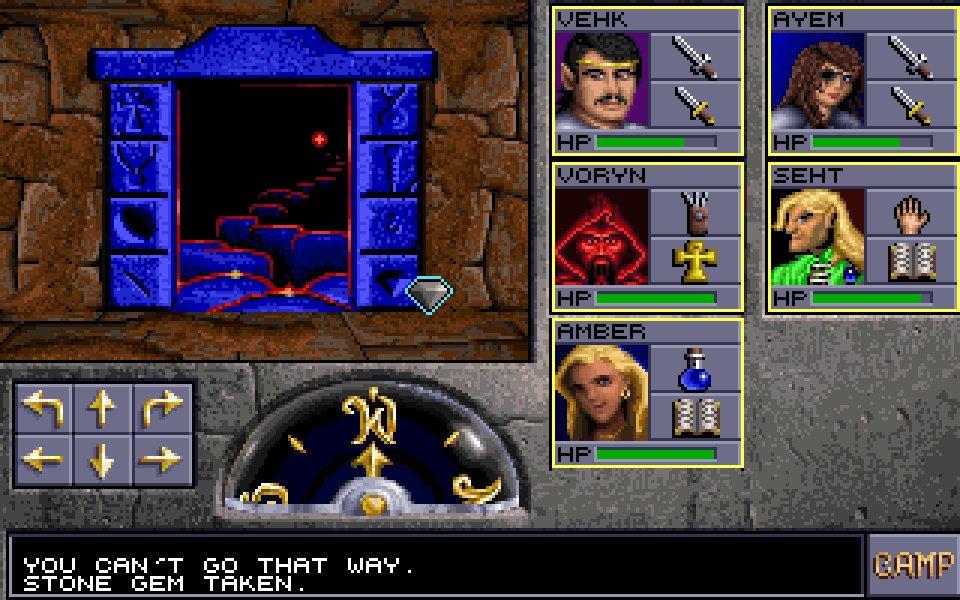 Menzoberranzan и еще 12 отличных игр по AD&D появились на GOG - Изображение 2