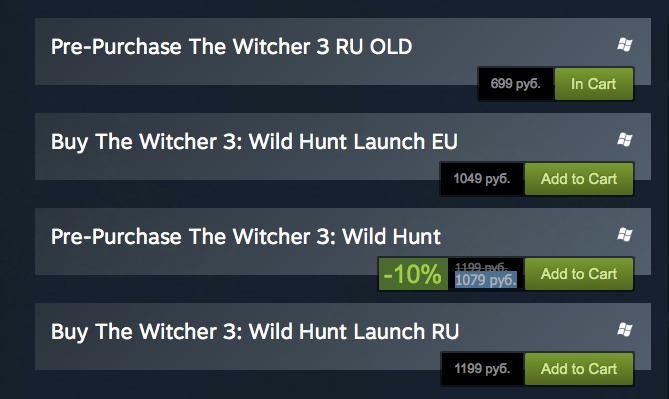 «Ведьмак 3» всплыл в Steam по докризисной цене - Изображение 1