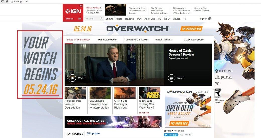Overwatch может выйти в мае - Изображение 1