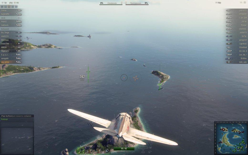 7 причин провала World of Warplanes - Изображение 12