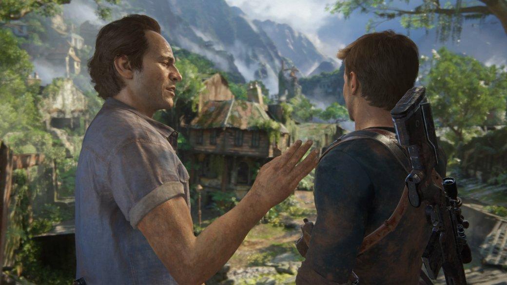 Канобу на онлайн-турнире Uncharted 4: Путь Вора - Изображение 1