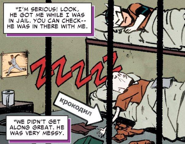 «Мы не можем показать, как писают на труп в комиксе о Человеке-Пауке» - Изображение 9