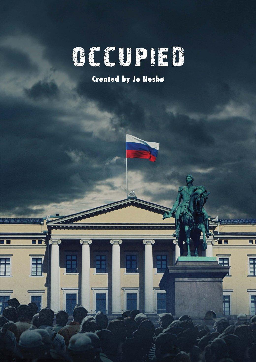 В Норвегии начались съемки сериала о русских оккупантах - Изображение 1