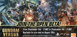 Gundam Versus. Трейлер к старту ОБТ